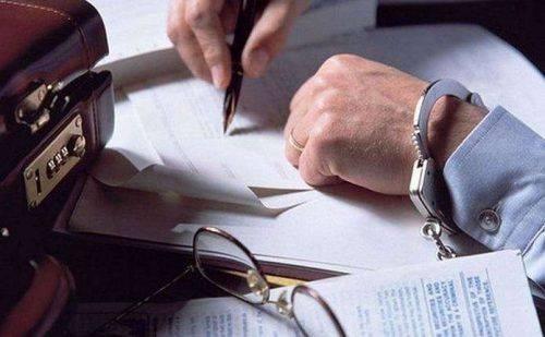 У Золотоноші чоловік підробив документи і отримував пенсію по інвалідності