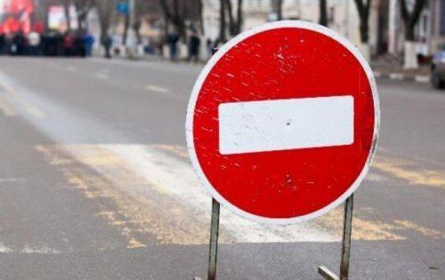 Через ремонт у Черкасах тимчасово обмежать рух Свято-Макаріївською вулицею