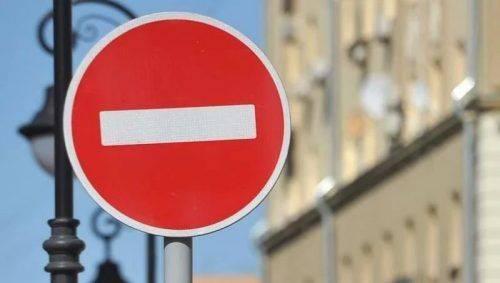 На вихідних у Черкасах обмежать рух на деяких вулицях