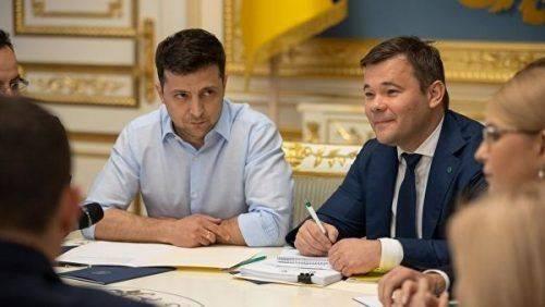 Президент звільнив п'ять голів районів на Черкащині