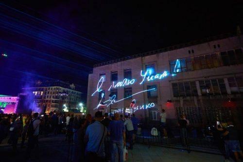 На Черкащині розташований єдиний у Східній Європі арт-проект – лазерне шоу