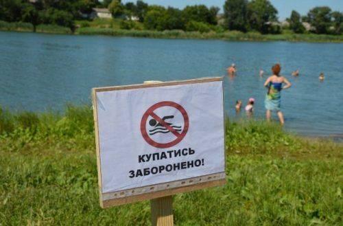 На трьох черкаських пляжах заборонили купатися