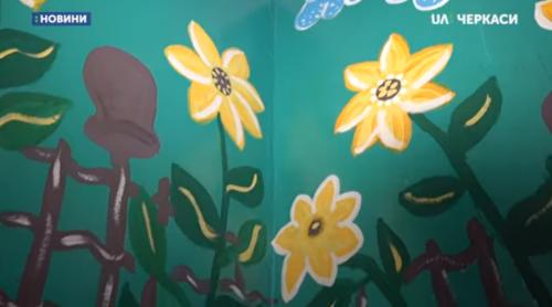 Діти розфарбували стіни одного з черкаських під'їздів (відео)