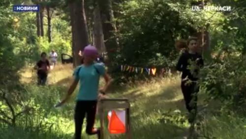 У Черкасах відбудеться командний чемпіонат України зі спортивного орієнтування (відео)