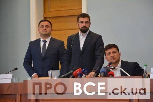 Президент представив нового очільника Черкаської області