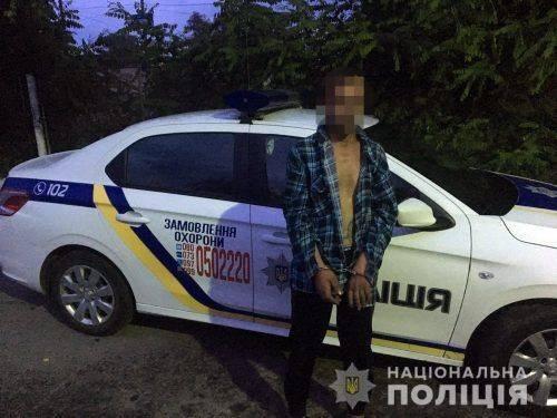 На Черкащині затримали чоловіка, який вбив свого знайомого