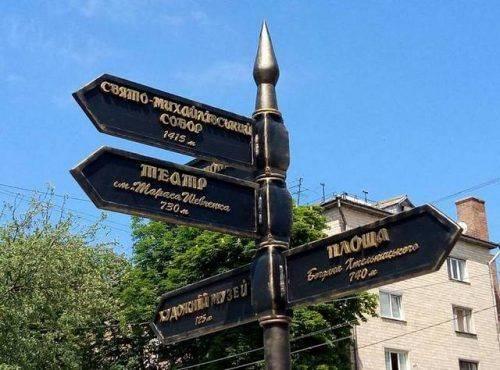 Черкасці просять повернути вулицям історичні назви