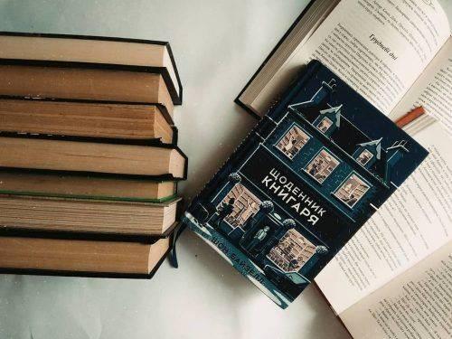 «По-справжньому залюблені в книгу люди – це рідкість», – рецензія на книгу «Щоденник книгаря»