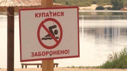 Купатися на черкаських пляжах тимчасово заборонено (відео)