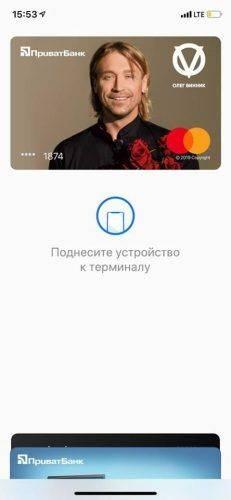 Зірковий черкащанин - перший у світі артист, що потрапив у Google Pay та Apple Pay (фото)
