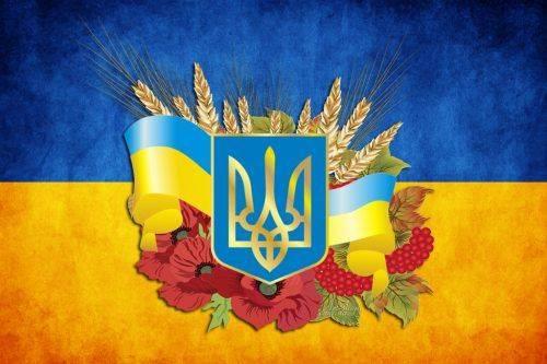 Найбільший герб України сплетуть в Умані на День Незалежності