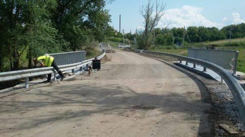 На Черкащині відремонтували міст (фото)