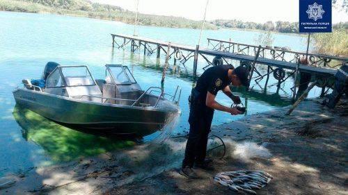 На Черкащині правоохоронці затримали браконьєрів (фото)