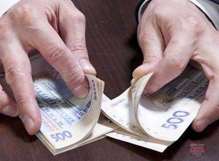 Черкаський підприємець заволодів коштами місцевого бюджету