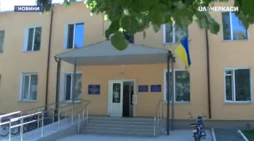 Першого вересня на Черкащині відкриють амбулаторію (відео)