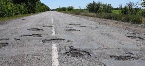 Черкащани знову протестували через жахливі дороги (відео)