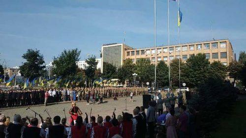 Як у Черкасах відзначають День українського прапора (фото, відео)