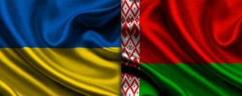 Черкащина візьме участь у ІІ-му Форумі регіонів України і Білорусі
