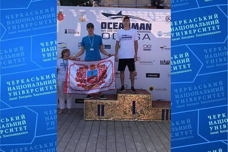 Черкаський студент посів призове місце на «Oceanman Odessa-2019»