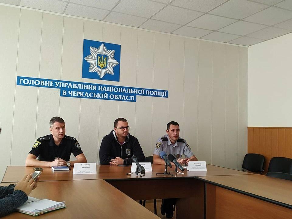 Викликати поліцію через мобільний додаток: на Черкащині запрацював My Pol