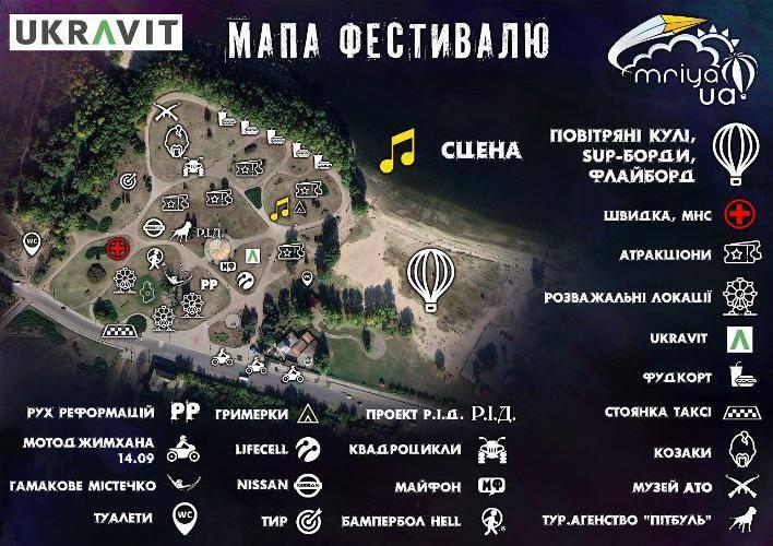 """Шоу світіння повітряних куль та запуск Party-тролейбуса: у Черкасах відбудеться """"Мрія-Фест"""" (програма)"""