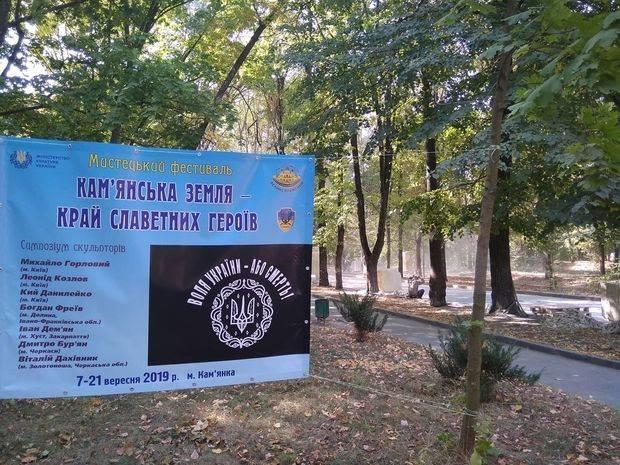 На Черкащині митці з усієї країни створюють Сквер Героїв