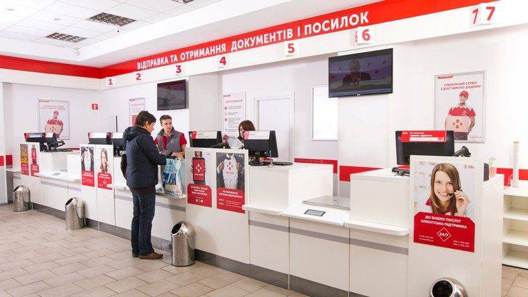 Замовляти товари в інтернеті тепер можуть все більше українців
