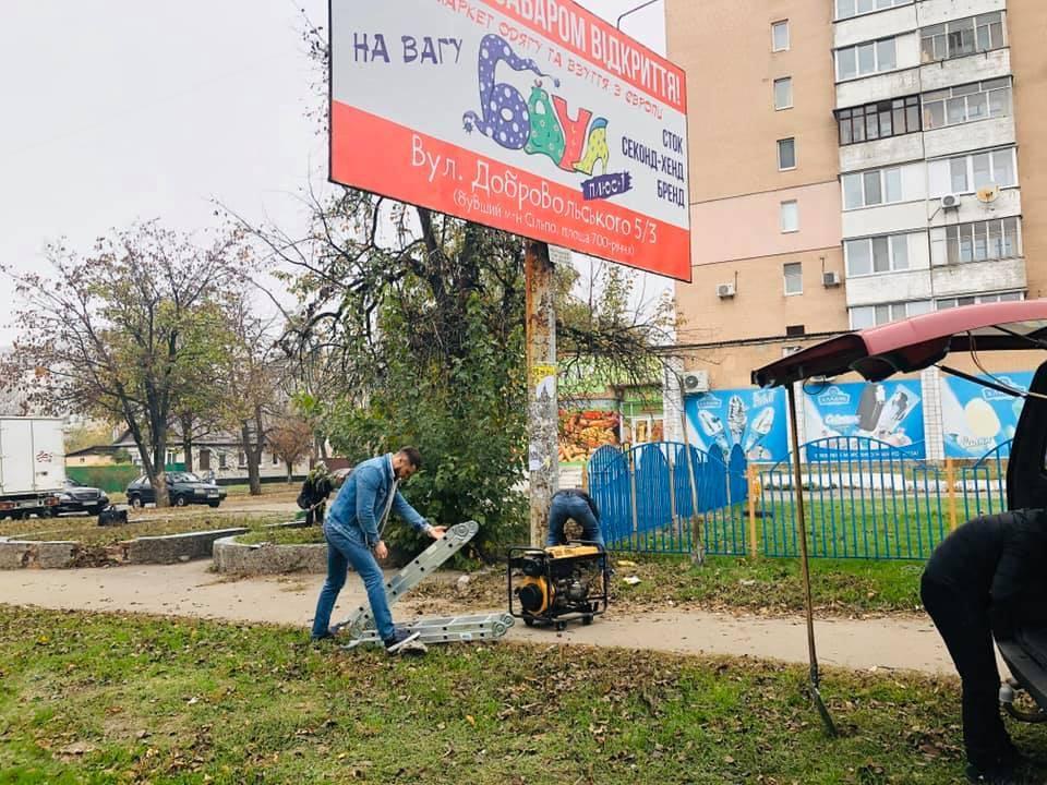 У Черкасах демонтують бігборди (фото)