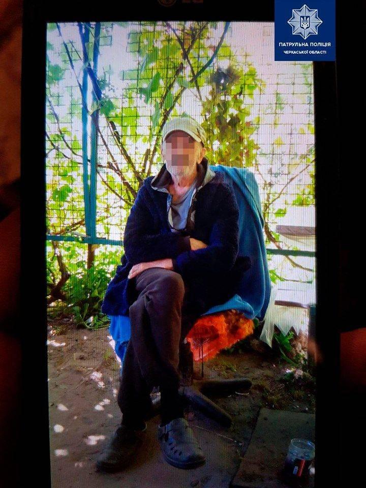У Черкасах поліцейські знайшли пенсіонера, якого розшукували рідні