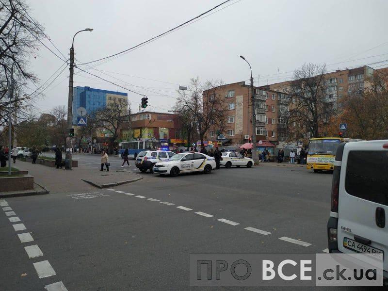 Поліція перекрила центр Черкас через замінування (фото)