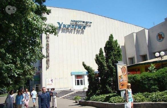 """У кінотеатрі """"Україна"""" пропонують зробити концертний зал"""