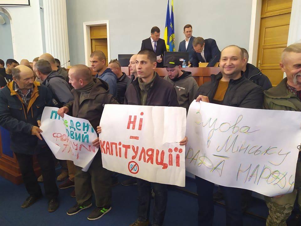 "Черкаська облрада проголосувала проти ""формули Штайнмаєра"""