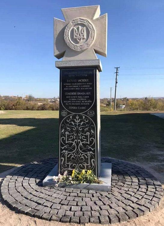 На Черкащині на Покрову відкрили пам'ятник підпільникам ОУН