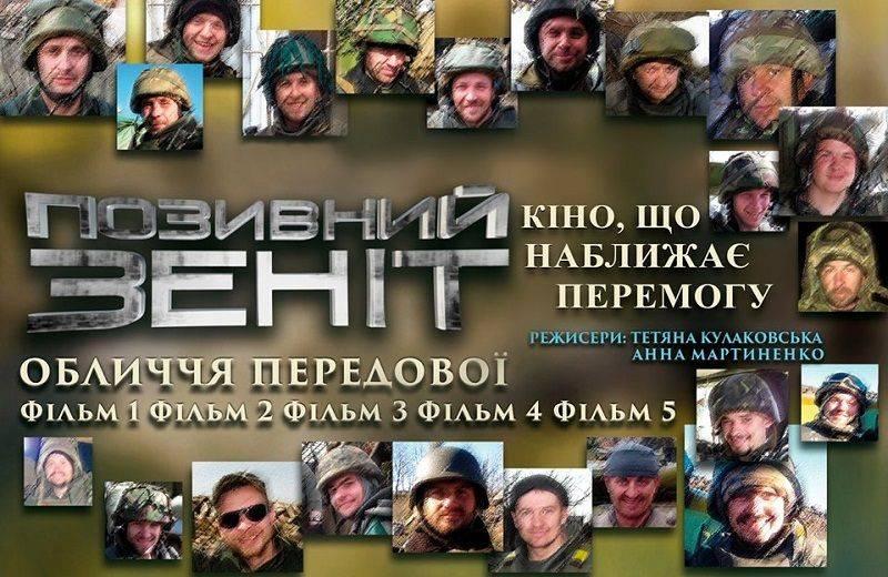 До Дня захисника України у Черкасах покажуть цикл з п'яти кінострічок