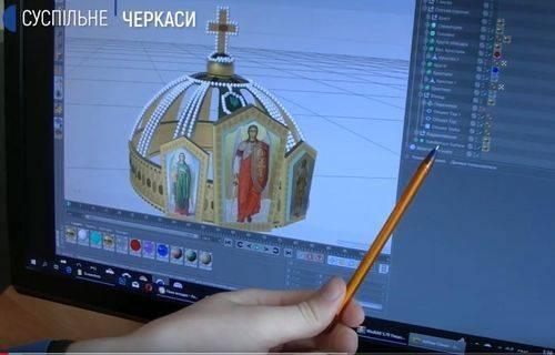 Школяр із Черкащини створив 3Д-модель корони руського князя (відео)