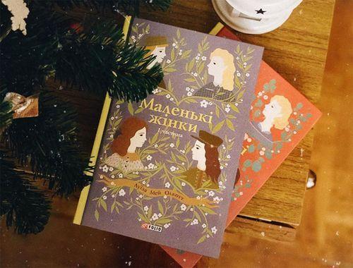 Що почитати в січні