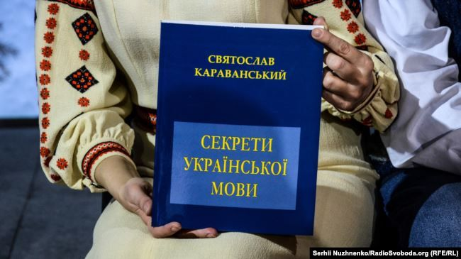 20 найбільших новацій в українській мові