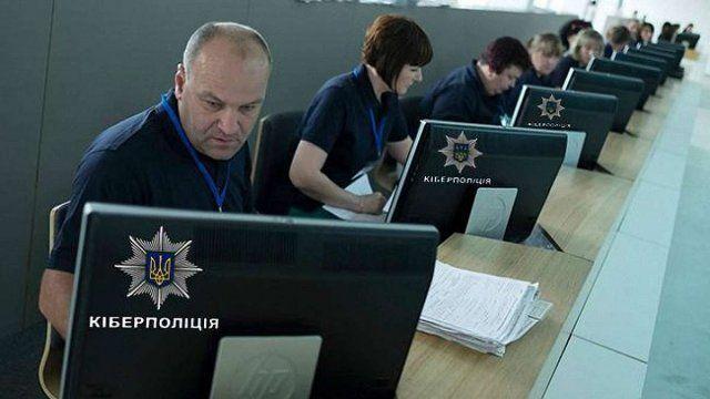 «Найкращий захист – це здоровий глузд» – поради черкаських експертів про захист інтимного та особистого в Інтернеті