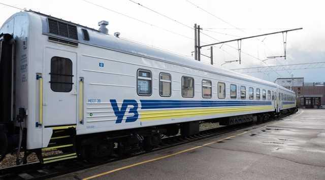 """На Черкащині сп'янілий чоловік """"замінував"""" потяг: винуватця затримали"""