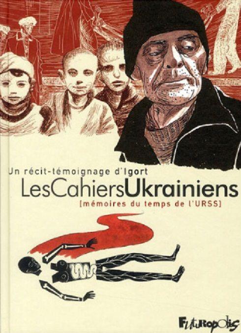 Топ-7 недавно прочитаних книг від відомої черкаської письменниці