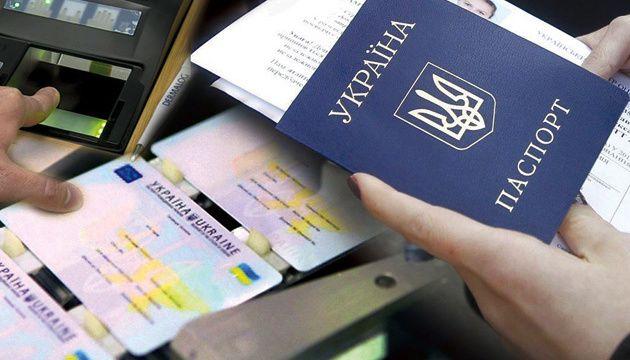 Підлітки Черкащини вже цьогоріч зможуть отримувати паспорт та ідентифікаційний код одночасно