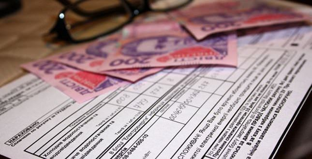 Черкащан не будуть штрафувати за прострочення оплати комуналки під час карантину: Рада прийняла законопроект