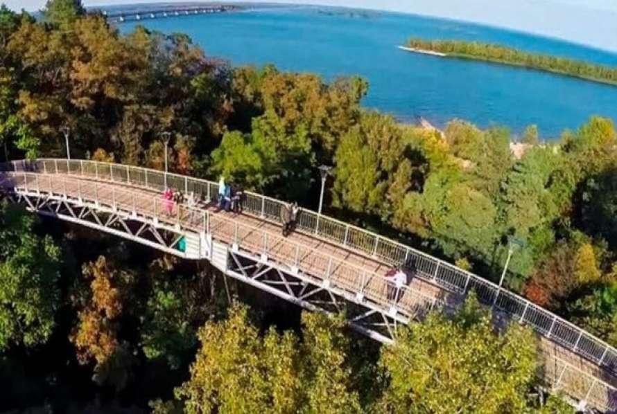 Із черкаського Мосту кохання розбився 40-річний чоловік