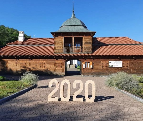 """Для випускників-2020 облаштовують фотозони в """"Резиденції Гетьмана"""" на Черкащині (Фото)"""