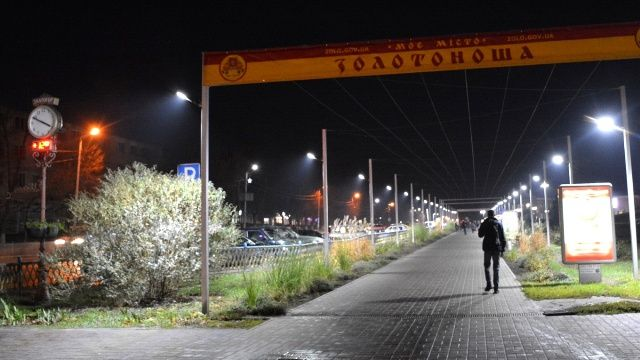 Через бійку школярок на Черкащині проводитимуть нічні рейди, щоб проконтролювати, де і як відпочиває молодь