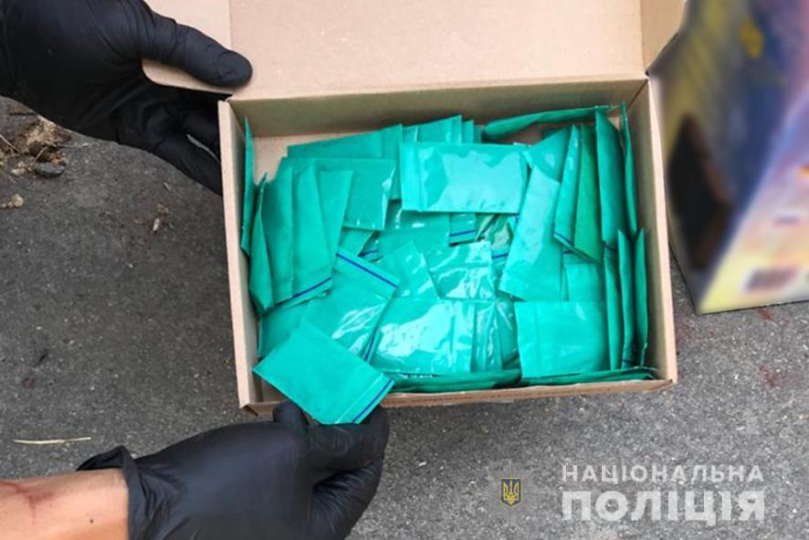 На Черкащині викрили чоловіка, який організував збут наркотин
