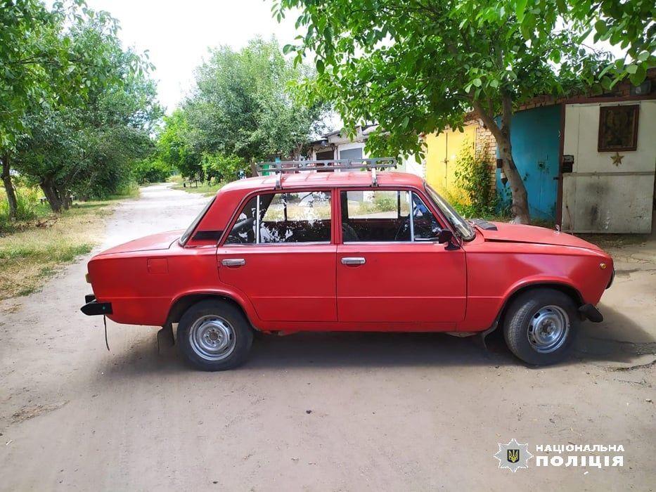 Черкащанина затримали за крадіжку автівки