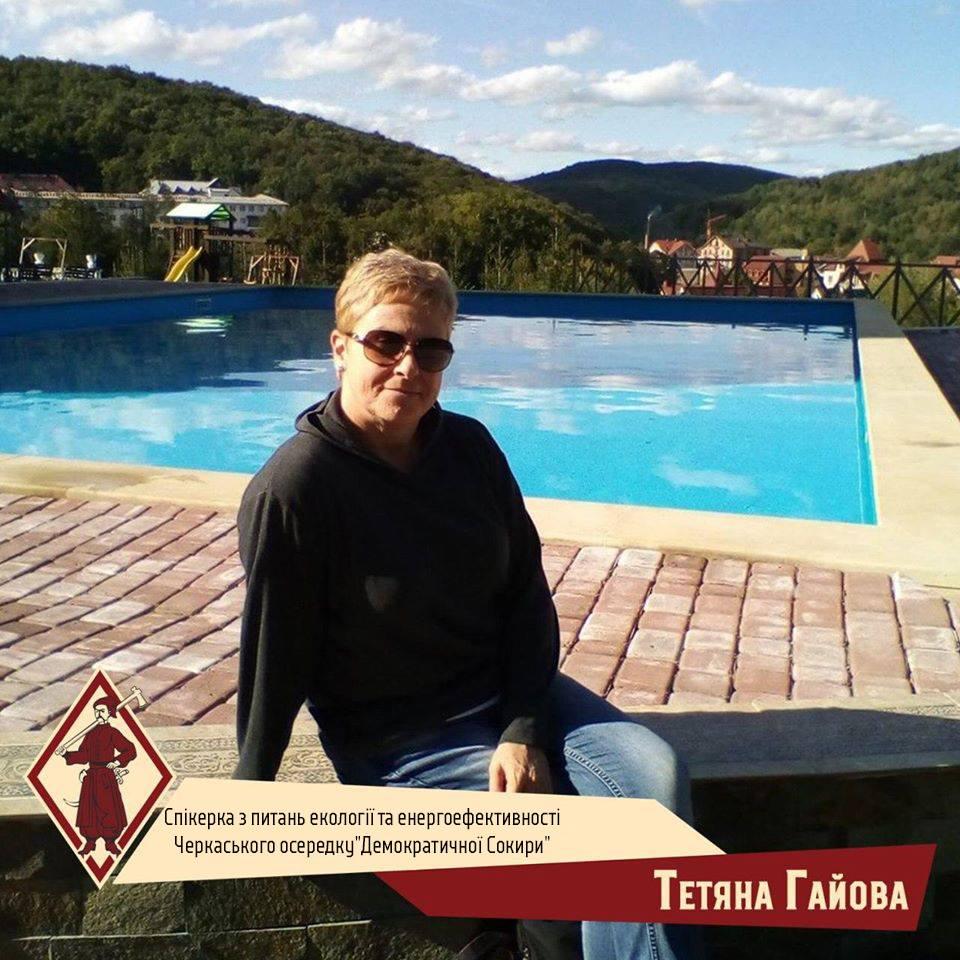 """""""Їжа богів чи отрута?"""", – Тетяна Гайова про проблему поширення амброзії на Черкащині"""