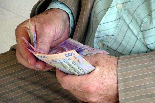Черкащанину загрожує покарання за привласнення пенсії покійного батька