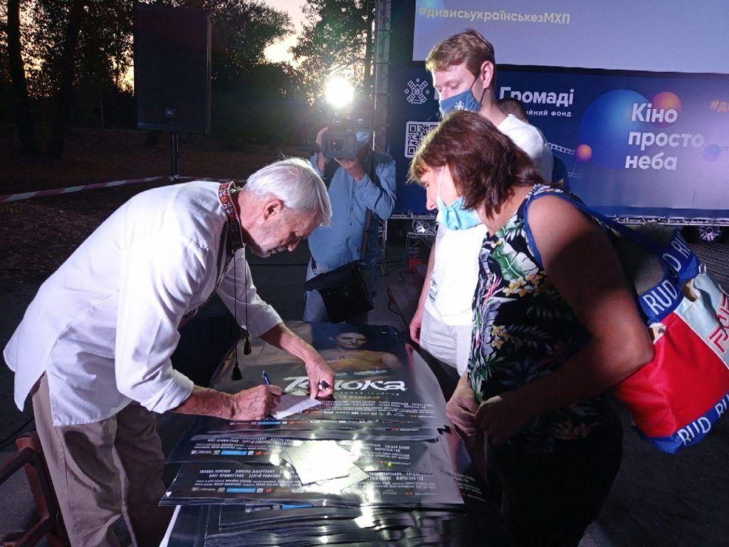 Напередодні Дня Незалежності МХП влаштував на Черкащині кінопоказ просто неба